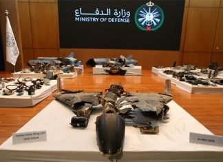 Remains of the weapons which Saudi government says were used to attack an Aramco oil facility, are displayed during a news conference in Riyadh, Saudi Arabia September 18, 2019. (Tehran Times)